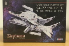 1/100 SA-77 Silpheed The Lost Planet Version by  P.M. Office A (AKA 'PLUM') – Part One – Unbox