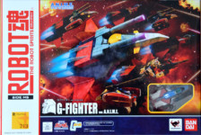 Robot Damashii G-Fighter ver. A.N.I.M.E. by Bandai (Part 1: Unbox)
