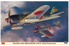 1/32 Mitsubishi A6M7 Zero Fighter Type 62 302nd Flying Group by Hasegawa – Part one – Unbox