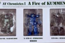 "1/48 Actic Gear VOTOMS AG-V18 AT Chronicles I ""Fire of Kummen"" by Takara Tomy (Part 1: Unbox)"
