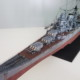 1/350 IJN Light Cruiser Mikuma – Build