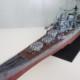 1/350 IJN Light Cruiser Mikuma – Build