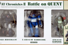 """1/48 Actic Gear Votoms AG-V19 AT Chronicles II """"Battle on Quent"""" by Takara Tomy (Part 1: Unbox)"""