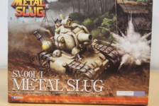 1/24 SV-001/I Metal Slug (Reissue) by  Wave – Part One – Unboxing