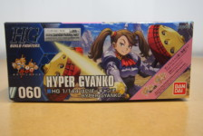 1/144 HGBF Hyper – Gyanko by  Bandai – Part One Unboxing