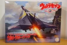 1/72 Ultra Hawk No.1 by  Fujimi – Part 1 – Unbox