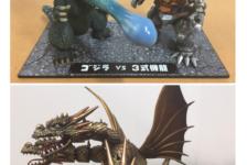 Chibi-Maru Godzilla VS. Type 3 Kiryu and Chibi-Maru King Ghidorah by Fujimi – Part Two – Building