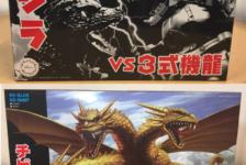Chibi-Maru Godzilla VS. Type 3 Kiryu and Chibi-Maru King Ghidorah by Fujimi – Part One – Unboxing