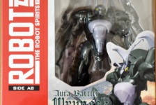 Robot Damashii Aura Battler Wryneck by Bandai (Part 1: Unbox)