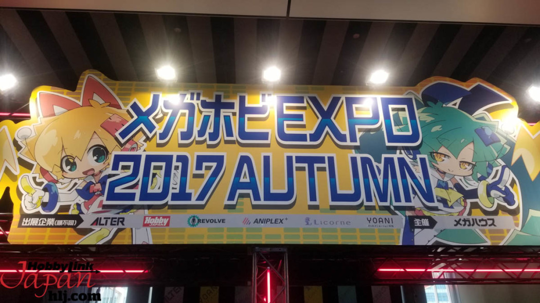 Mega Hobby Expo 2017 Autumn – MegaHouse