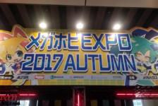 Mega Hobby Expo 2017 Autumn – MegaHouse