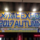 Mega Hobby Expo 2017 Autumn – Alter, Revolve, and More