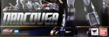 Soul of Chogokin GX-13R Dancouga Renewal Version by Bandai (Part 1: Unbox)