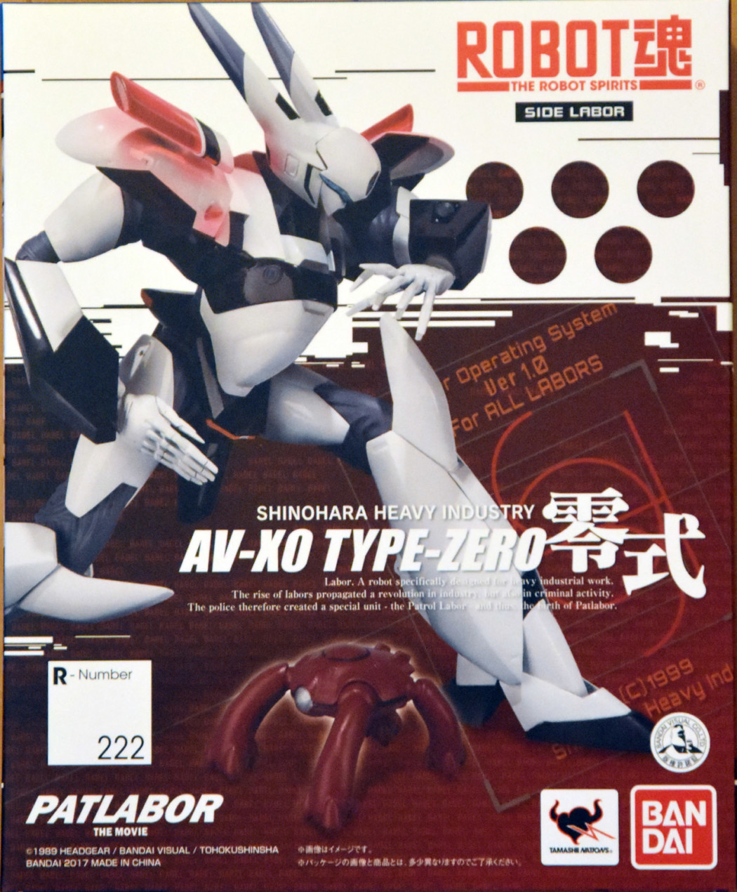 Robot Damashii Type Zero by Bandai (Part 1: Unbox)