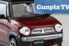 Gunpla TV – Episode 257 – Snap-Fit Suzuki Hustler!