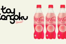 Toy Tengoku Special – Japan-Exclusive Coca-Cola & Pepsi Flavors!
