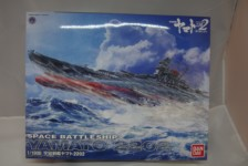 1/1000 Space Battleship Yamato 2202 by  Bandai – Part One – Unboxing
