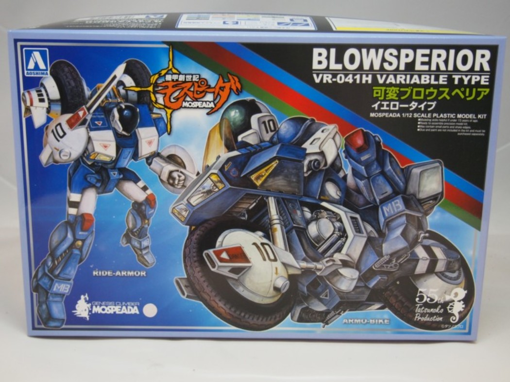 1/12 Genesis Climber MOSPEADA Variable Blowsperior Yellow and Stig/Ray types, by Aoshima – Part One – Unboxing