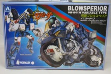 1/12 Genesis Climber MOSPEADA Variable Blowsperior Yellow and Stig/Ray types, by Aoshima Unboxing