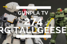 Gunpla TV – Episode 274 – RG Tallgeese & HG Leo!