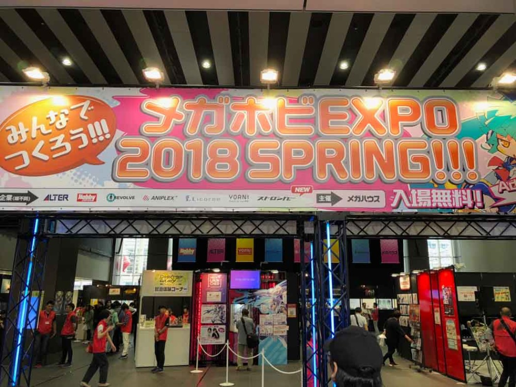 Mega Hobby Expo 2018 Spring – Alter, Revolve, and More