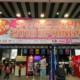 Mega Hobby Expo 2018 Spring – Alter, Revolve, and More