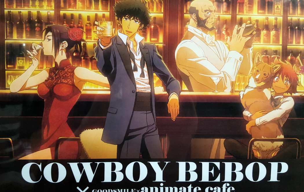 A Trip to the Cowboy Bebop 20th Anniversary Cafe