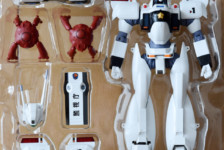 Robot Damashii Ingram 1 & 2 Parts Set by Bandai (Part 1: Unbox)