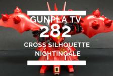 Gunpla TV – Episode 282 – Cross Silhouette Gundam!
