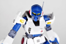 Hi-Metal R Techroid Blader by Bandai (Part 2: Review)