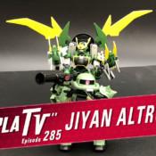 Gunpla TV – Episode 285 – Gundam Jiyan Altron & One Piece Ark Maxim!!