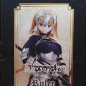 1/3 Fate/Apocrypha: Ruler (Obitsu 50cm/AZO2 Body) by Azone – Unbox