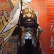1/3 Fate/Apocrypha: Ruler (Obitsu 50cm/AZO2 Body) by Azone – Review