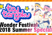 Toy Tengoku Special – Wonder Festival 2018 Summer