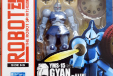 Robot Damashii YMS-15 Gyan ver. A.N.I.M.E. by Bandai (Part 1: Unbox)