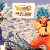 Dragon Ball Super: Broly Movie Event in Odaiba