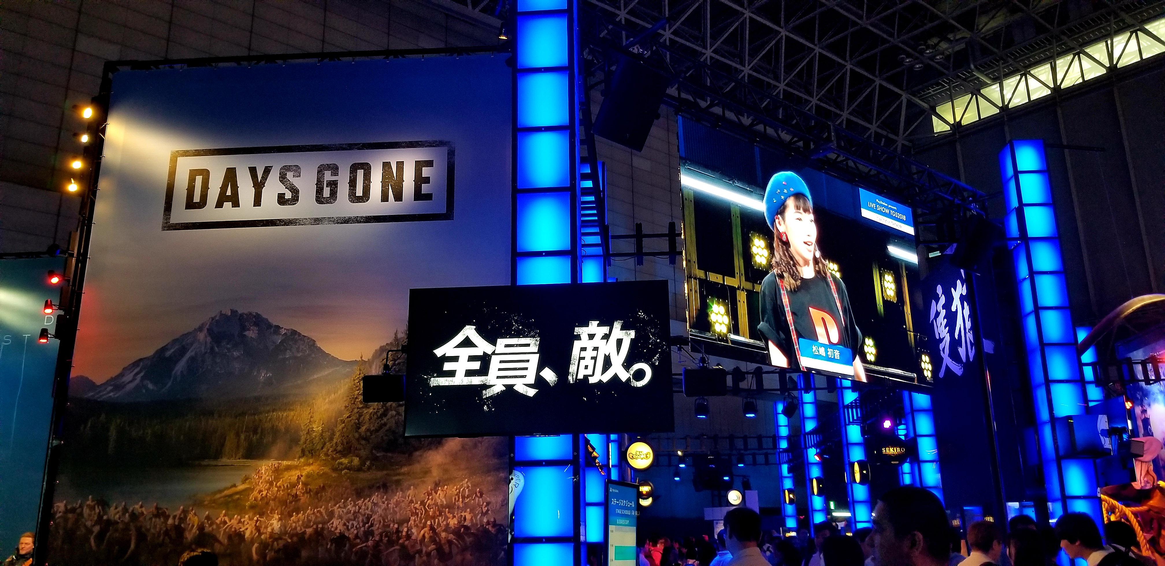 Days Gone at the Tokyo Game Show 2018