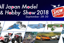 The Latest Scale Model News from the All Japan Model & Hobby Show 2018