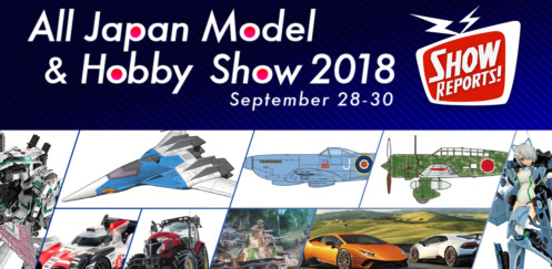 The Beaver Booth at the All Japan Model & Hobby Show 2018