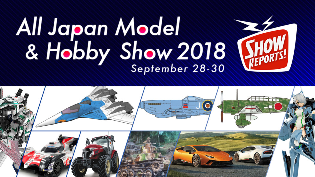 Gunpla TV at the All Japan Model & Hobby Show 2018