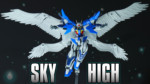 HGBC Sky High Wings Review