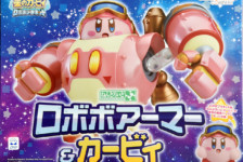 Nendoroid More: Robobot Armor & Kirby Unboxing