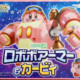 Nendoroid More: Robobot Armor & Kirby by Good Smile Company (Part 1: Unbox)