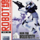 Robot Damashii RGM-79D GM Cold Districts Type ver. A.N.I.M.E. by Bandai (Part 1: Unbox)