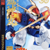 Robot Damashii Ryujinmaru 30th Anniversary Special Edition by Bandai (Part 1: Unbox)