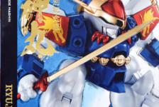 Robot Damashii Ryujinmaru 30th Anniversary Special Edition by Bandai (Part 1: Unbox)