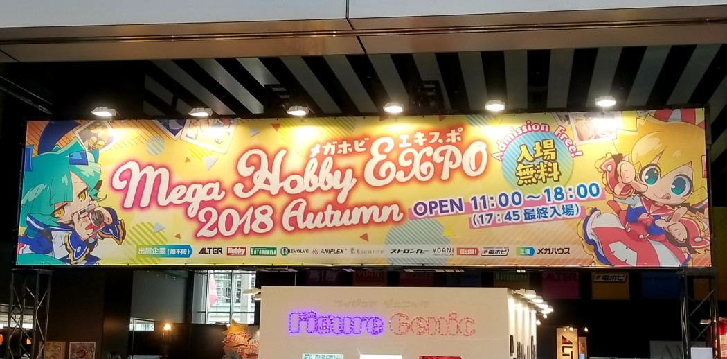 Mega Hobby Expo 2018 Autumn – Kotobukiya, Alter, and More