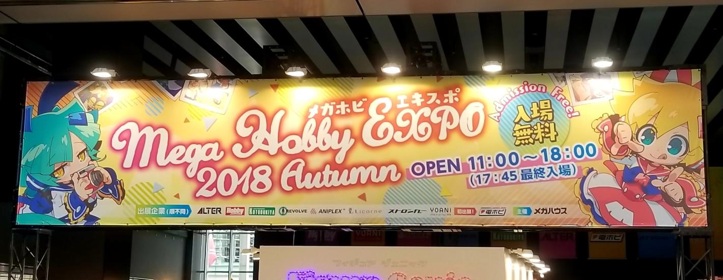 Mega Hobby Expo 2018 Autumn