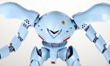 Robot Damashii MSM-03C Hygogg ver. A.N.I.M.E. by Bandai (Part 2: Review)