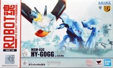 Robot Damashii MSM-03C Hygogg ver. A.N.I.M.E. by Bandai (Part 1: Unbox)